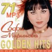 Софи Маринова - Golden Hits - mp3 -